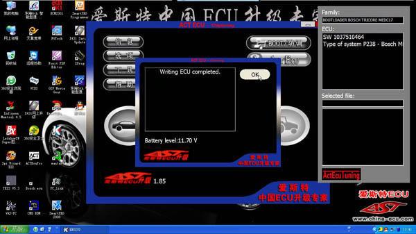 沃尔沃s60 2.0t升级爱斯特ecu 享受激情动力 沃尔沃 越野e高清图片