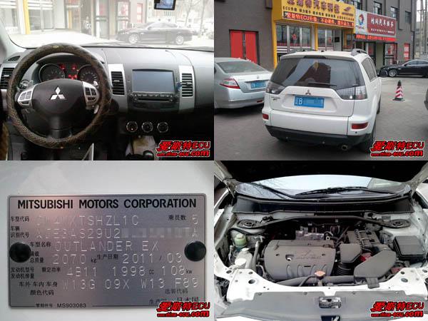 0l的发动机控制系统采用三菱公司e6t72xx系列的发动机控制单元,针对