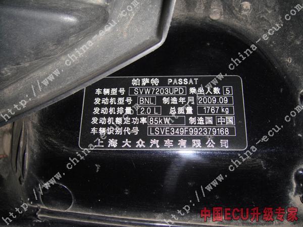 cmd设备通过原车obd诊断接口与车辆连接