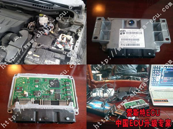 拆下保险丝盒的上护罩,就可以看到c5的发动机ecu电脑.